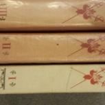 А.Дюма Виконт де Бражелон 3 тома., Екатеринбург