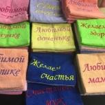 Именное махровое полотенце с вышивкой, Екатеринбург