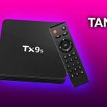 Tanix TX9S Новая ТВ приставка ТВ БОКС, Екатеринбург