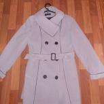 Продаю пальто демисезонное женское, Екатеринбург