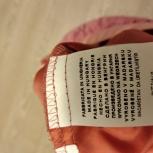 юбка из кружева, Екатеринбург