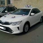 Аренда автомобиля на свадьбу, праздник и т.д., Екатеринбург
