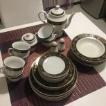 Набор посуды, Екатеринбург