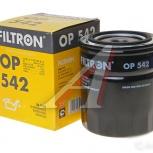 Масляный фильтр Filtron OP 542 (Польша), Екатеринбург
