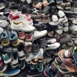 Ищу инвестора  по открытию оптового склада Second Hand обувь, Екатеринбург