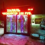 Шаурма, Екатеринбург