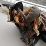 Кукла для коллекции, Екатеринбург