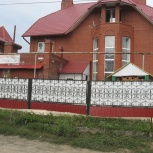 Мини-садик, Екатеринбург