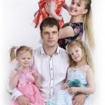 Семейная фотосъемка, Екатеринбург
