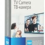 Веб-камера, Екатеринбург