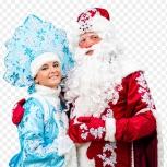 Костюм Деда Мороза и Снегурочки в аренду, Екатеринбург