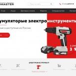 Создание интернет-магазина, Екатеринбург