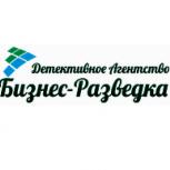 Налоговые споры. Конкурентная разведка., Екатеринбург