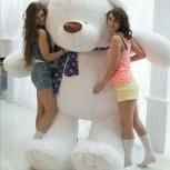 Новый большой белый медведь 220см, Екатеринбург