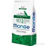 Корм для щенков Monge Maxi 12 кг, Екатеринбург