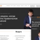 Создание сайтов под ключ, Екатеринбург