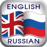 Срочный перевод с/на английский, Екатеринбург