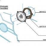 Кольца - проставки для установки акустики в штатное место автомобиля, Екатеринбург