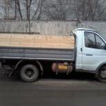 Бесплатный вывоз металла Екатеринбург, Екатеринбург