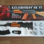 Пневматический автомат KALASHNIKOV АК 47, Екатеринбург