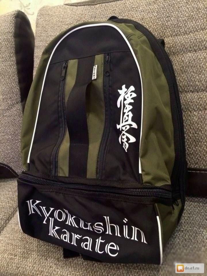 Продукция рюкзаки каратэ кёкусинкай рюкзаки с сиденьем
