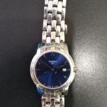 Часы кварцевые Tissot R460/360, Екатеринбург