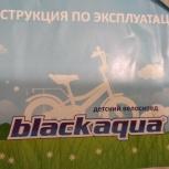 """Велосипед детский 16 """", Екатеринбург"""