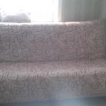 Диван и два кресла, Екатеринбург
