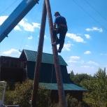 Строительство и реконструкция ВЛ, Екатеринбург