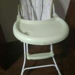 стульчик для кормления, Екатеринбург