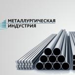 ООО «Металлургическая компания», Екатеринбург