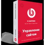 Разработка сайтов, Екатеринбург