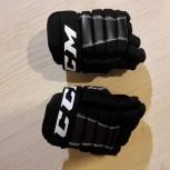 хоккейные перчатки детские, Екатеринбург