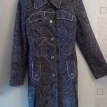 Продаю женское пальто, Екатеринбург