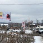Изготовление и установка рекламных конструкций, Екатеринбург