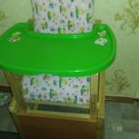 СРОЧНО!!! Продам стульчик для кормления, Екатеринбург