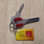 Ребенок потерял ключи, Екатеринбург