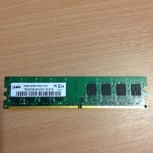 Оперативная память  DDR II 2Гб, Екатеринбург