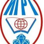 Приёмная комиссия ИГРТ, Екатеринбург