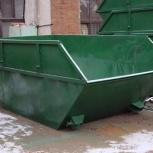 Аренда контейнера 8 куб.м.Вывоз мусора., Екатеринбург
