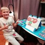 Набор юного художника 176 предметов, Екатеринбург