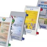 Настольные календари с эксклюзивным дизайном, Екатеринбург