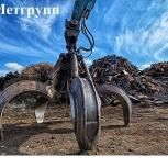Прием металлолома, демонтаж, вывоз, спецтехника, Екатеринбург