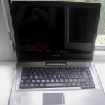 Продам ноутбук asus х51r, Екатеринбург