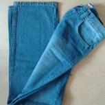 Брюки и джинсы, Екатеринбург