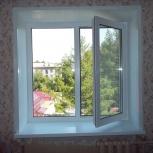 Пластиковые окна, двери, балконы, французское окно, установка, Екатеринбург