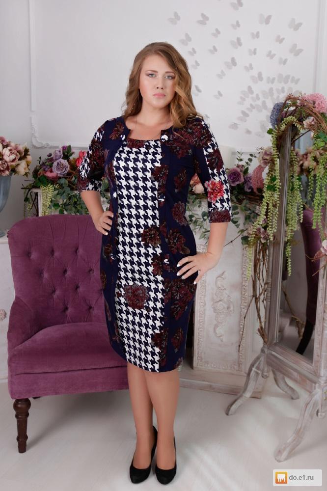b1c062e15b5 Трикотажные платья больших размеров оптом Цена - 850.00 руб ...