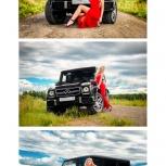 Фотосессия с Mercedes-Benz, Екатеринбург