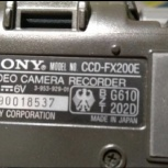 Продажа видеокамеры Sony Recorder 8 CCD-FX200E, Екатеринбург