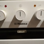 Газовая плита Hansa FCMW 53000, Екатеринбург